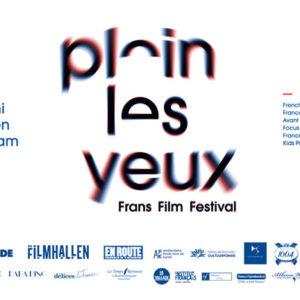 PLEIN LES YEUX : le festival dédié au cinéma français et francophone à Amsterdam