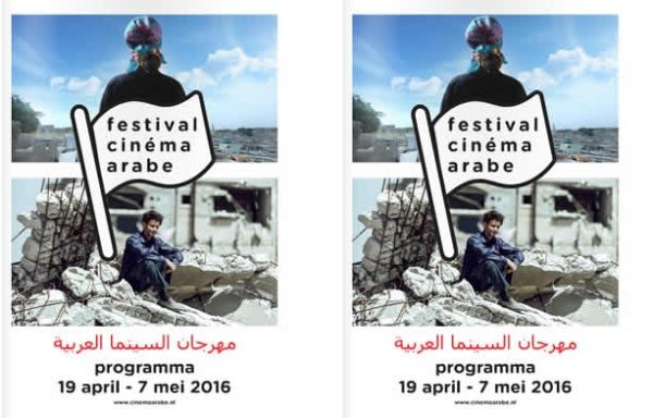 Cinéma Arabe : le festival à ne pas manquer